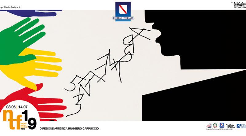 Il logo della dodicesima edizione del Napoli Teatro Festival Italia